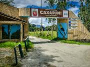 01 Entrance Sendero Ecologico, Caxarumi